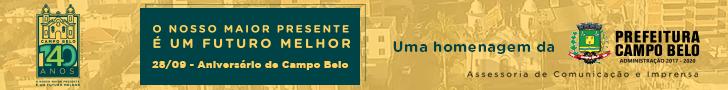 Prefeitura de Campo Belo