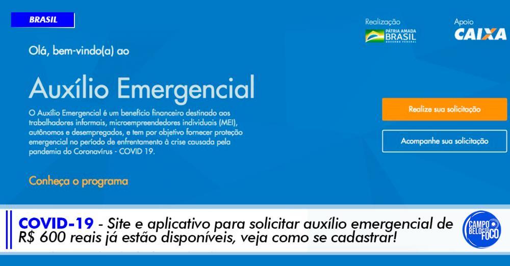 Site e aplicativo para solicitar auxílio emergencial de R$ 600 reais já estão disponíveis, veja como se cadastrar!